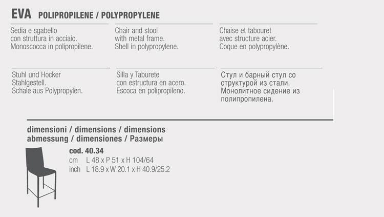 Tabouret Eva Bontempi Casa dimensions