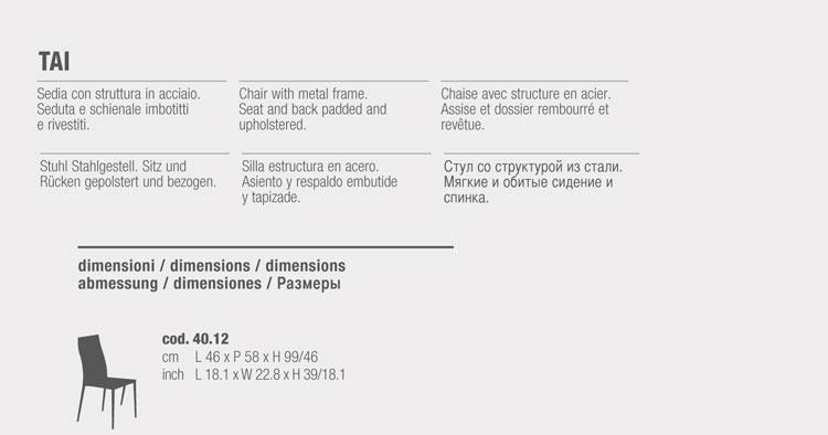 Chaise Tai Bontempi Casa dimensions